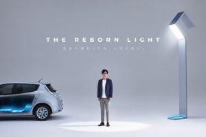 Батареи от электрокаров Nissan LEAF осветят целый город»